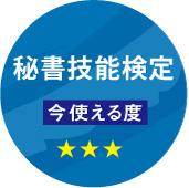160609shikaku06