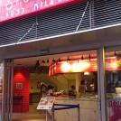 ふわふわとろーりチーズのマルゲリータピザをワンカット:ピッツェリア・スポンティーニ渋谷店