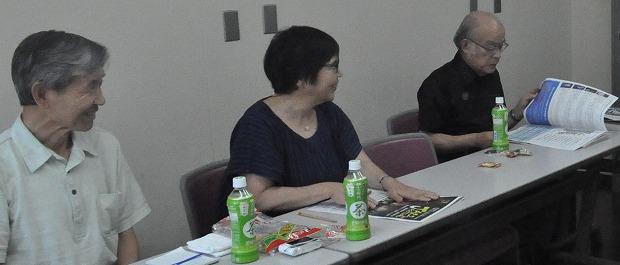 鶴谷ご夫妻も参加されて実行委員会議