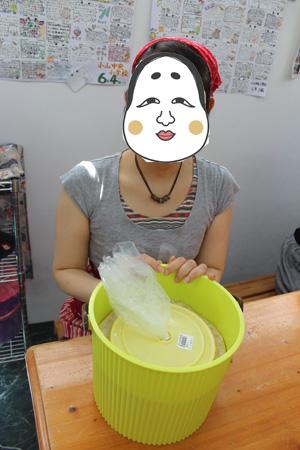 mac_inouekojikansei
