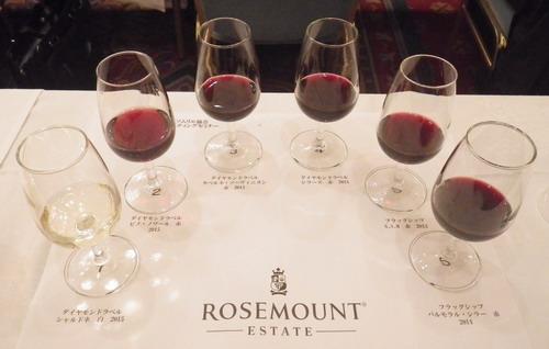 osk_20160622rosemount_wine