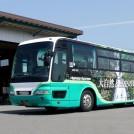 え!? 藤が丘から新城まで75分? 7月から高速乗合バスの運行スタート