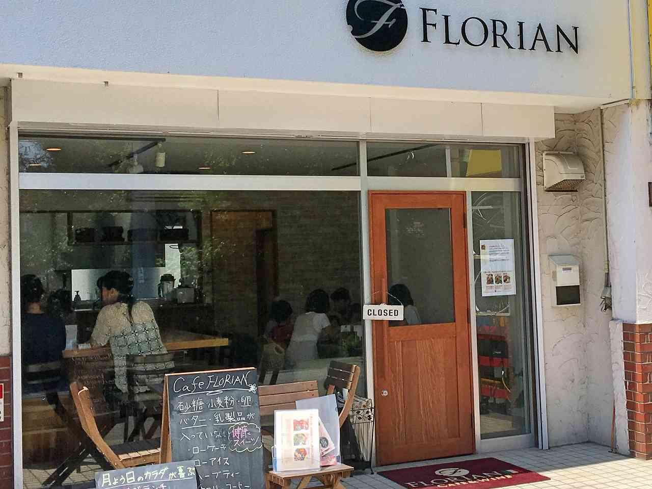 江戸川台にオープンの「カフェ・フロリアン」、マネージャー&曜日替わりのシェフは流山ママ。隔週月曜はローフードの日