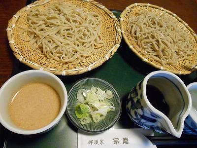 中浦和駅「那須家 宗庵」の、くるみ汁で食べる蕎麦が絶品