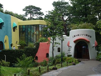 「三鷹の森ジブリ美術館」が待望のリニューアル!