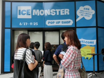 toku_ice_01