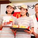 埼玉からリオへ! 全国12万人のマクドナルドクルーの頂点・日本代表が決定