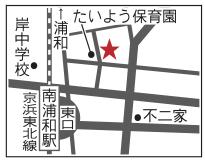 stm160714urawa11
