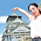新スポット誕生で この夏注目! 大阪城 エエとこ つまみ食い