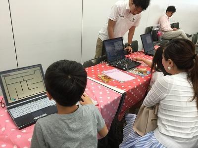 自由研究にも☆プログラミング体験などのイベント8/26・27開催