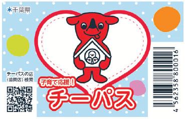 chikurashi14_03