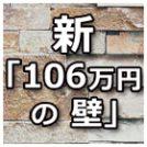 kurashi_106_eye-0901