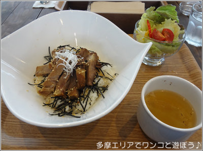 Apricus Cafe(アプリカスカフェ)
