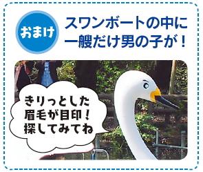 0929-inogashira21