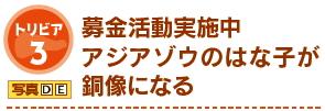 0929-inogashira8