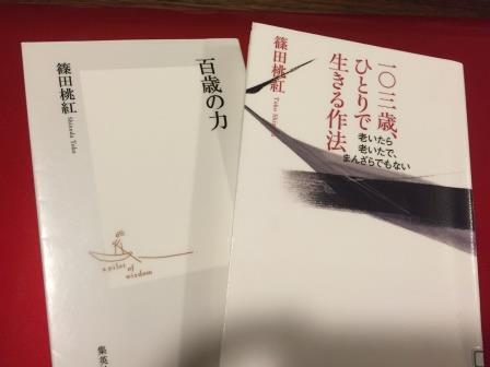 160912shino3