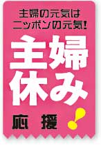 20160915-oishiyokohama06