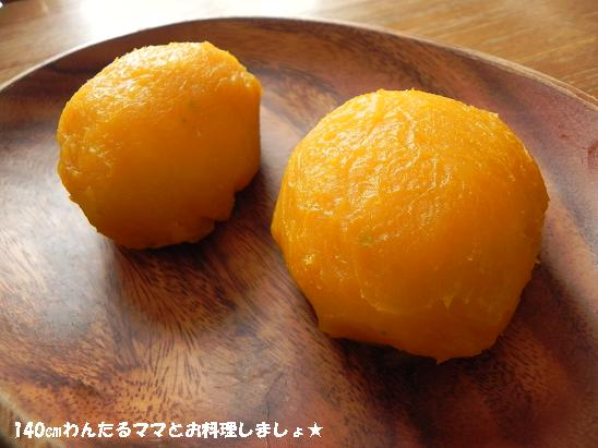 かぼちゃおはぎ (9)