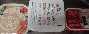 osk_160920味噌