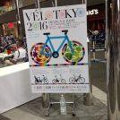 電動アシスト自転車最新モデルに驚き!「VELOTOKYO2016」