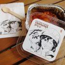 北条司描きおろしパッケージのプリンが登場「カフェゼノン(CAFE ZENON)」@吉祥寺