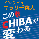 chi_kirari21_ai