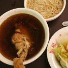 鶏スープセット