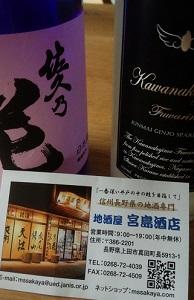 osk_160920宮島酒店