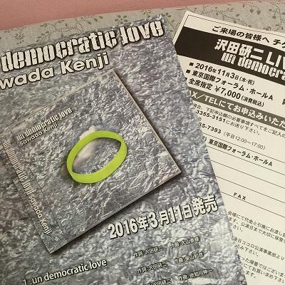 jyu03