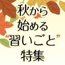 yokohama_la_eye