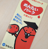 11/7オープンの「めんたいパーク大阪ATC」内覧会に行ってきました