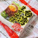 インスタント麺を超えた美味さ!寿がきやの「台湾まぜそば」を食べてみて!