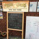 今話題のヴィーガン料理のお店「セブンベルズカフェ」@立川