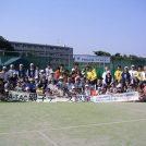スポーツの秋!横浜国立大学にて、親子でテニスが習えます。