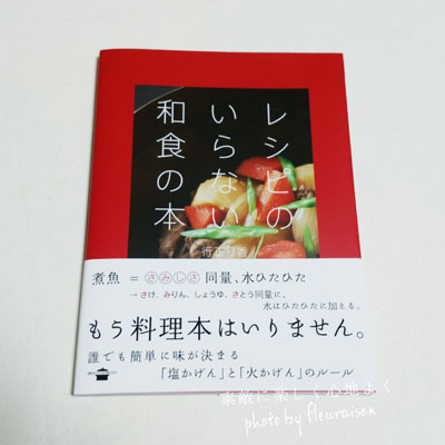 book20161001_1
