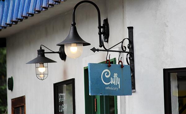 Cuffy(カフィー)コーヒーとカレーとビ―ルの店@柏市