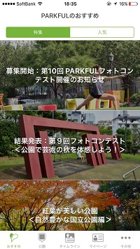 parkful1