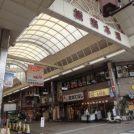10月22日板宿商店街で「ユニバーサルファッションショー」開催!