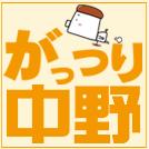tokyo_nakano_eye