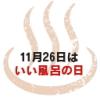1124-huro1