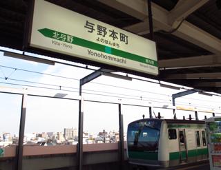 1611_honmachiform1