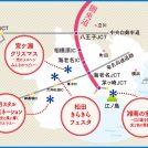20161124-kenodo-map03-1