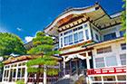 富士屋ホテルチェーン