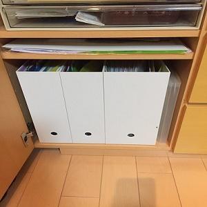ファイルボックス1
