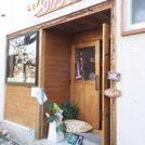 【早稲田】ハワイ好きにはたまらない店「モンステラ」