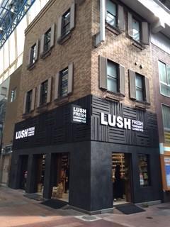 LUSH外観