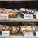 元パティシエが作るケーキのようなドーナツ。国分寺「レオーネ」