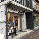 【千種区】健康的でおいしいベーグルのお店『心粋』