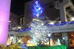 Tachikawa 燦燦(サンサン) Illumination