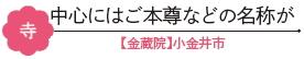 0105-goshuin9